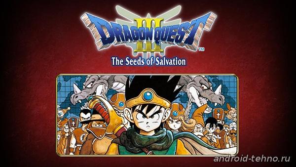 Dragon Quest 3 для андроид скачать бесплатно на android