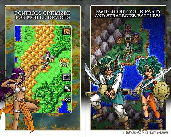 Dragon Quest 4 для андроид скачать бесплатно на android