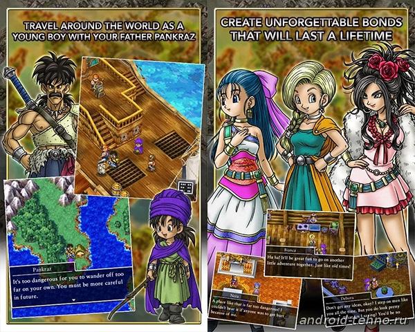 Dragon Quest 5 для Андроид скачать бесплатно на Android