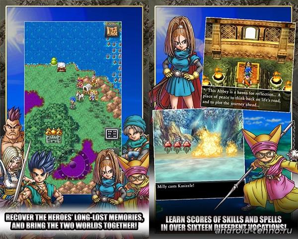 Dragon Quest 6 для Андроид скачать бесплатно на Android