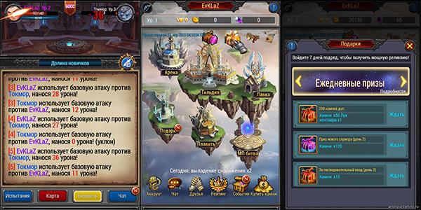EZ PZ RPG для андроид скачать бесплатно на android