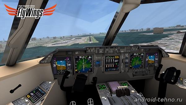 Flight Simulator Online 2014 для андроид скачать бесплатно на android