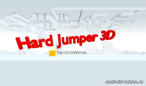 Hard Jumper для андроид скачать бесплатно