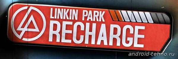 Linkin Park Recharge для андроид скачать бесплатно на android