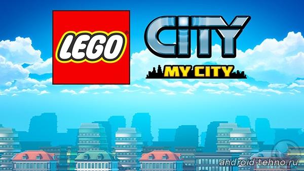 LEGO® City My City для андроид скачать бесплатно на android