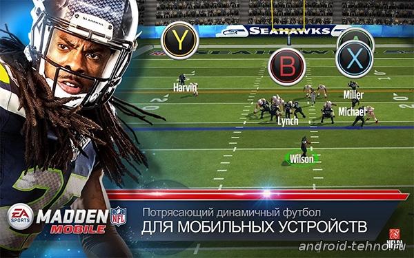 Madden NFL Mobile для андроид скачать бесплатно на android