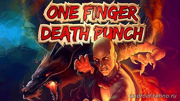 One Finger Death Punch для андроид скачать бесплатно на android