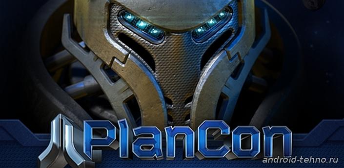 Plancon: Space Conflict для андроид