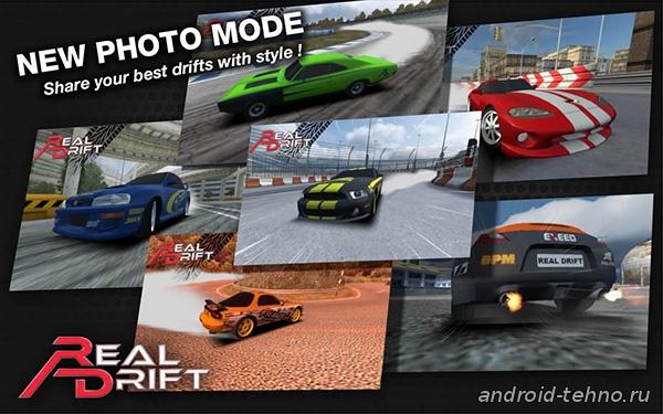 Real Drift Car Racing для Андроид скачать бесплатно на Android