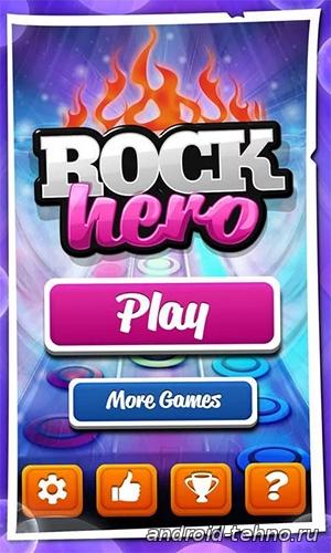 Rock Hero для андроид