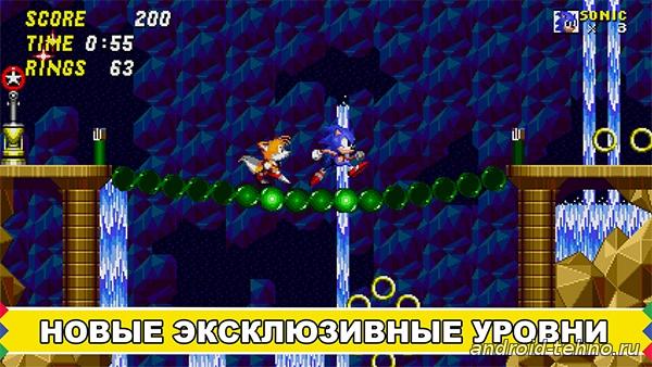 Sonic The Hedgehog 2 для андроид скачать бесплатно