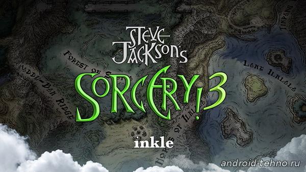 Sorcery! 3 для Андроид скачать бесплатно на Android