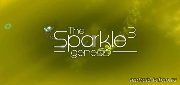 Sparkle 3 Genesis для Андроид скачать бесплатно на Android