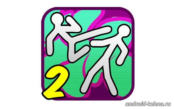 Street Fighting 2 для Андроид скачать бесплатно на Android
