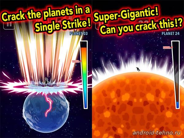 Strike the Planet для андроид скачать бесплатно на android