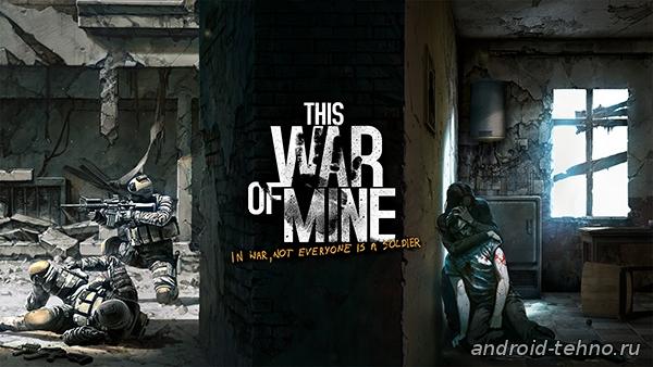 This War of Mine для Андроид скачать бесплатно на Android