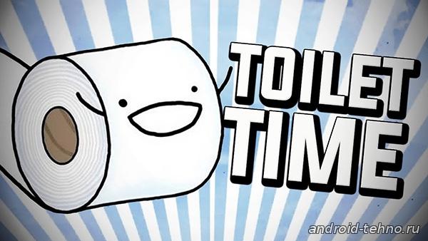 Toilet Time - A Bathroom Game для андроид скачать бесплатно