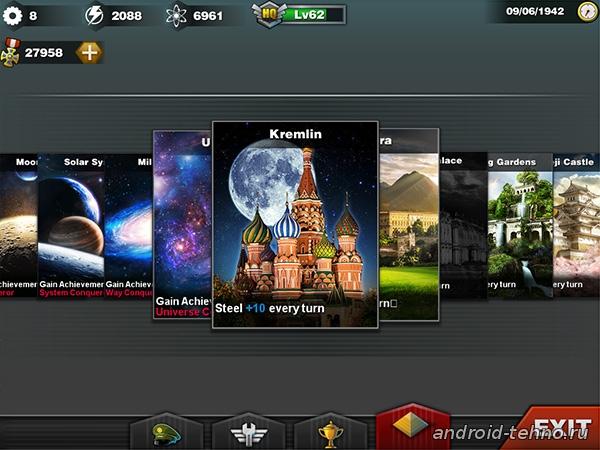 World Conqueror 3 для Андроид скачать бесплатно на Android