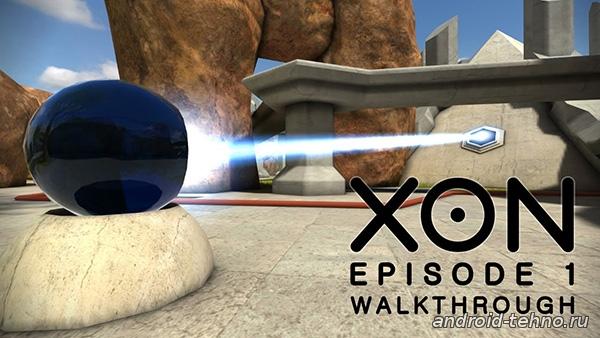 XON Episode One для андроид скачать бесплатно
