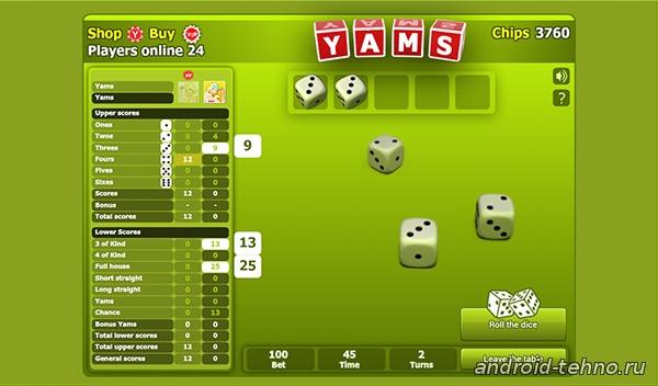 Yams Online для Андроид скачать бесплатно на Android