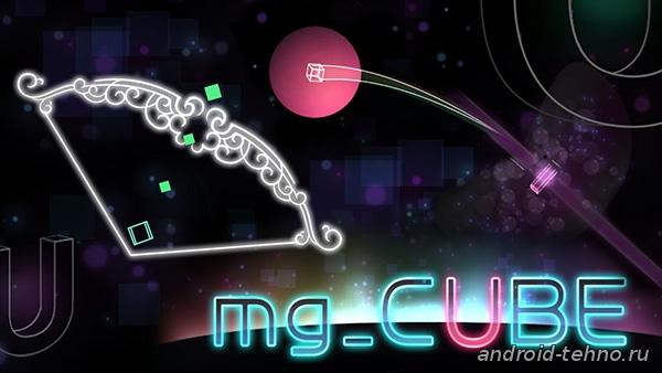 mg_CUBE на андроид скачать бесплатно