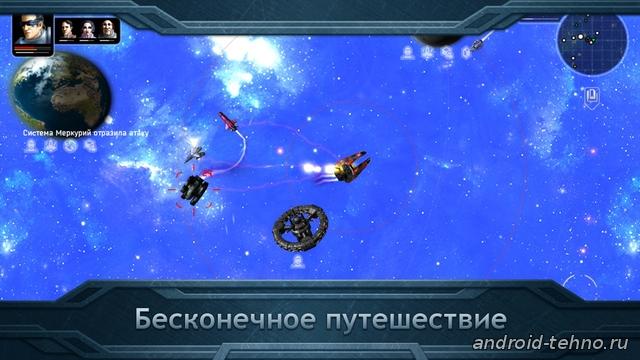 Plancon: Space Conflict - рисунок 2
