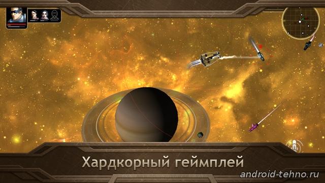 Plancon: Space Conflict - рисунок 1