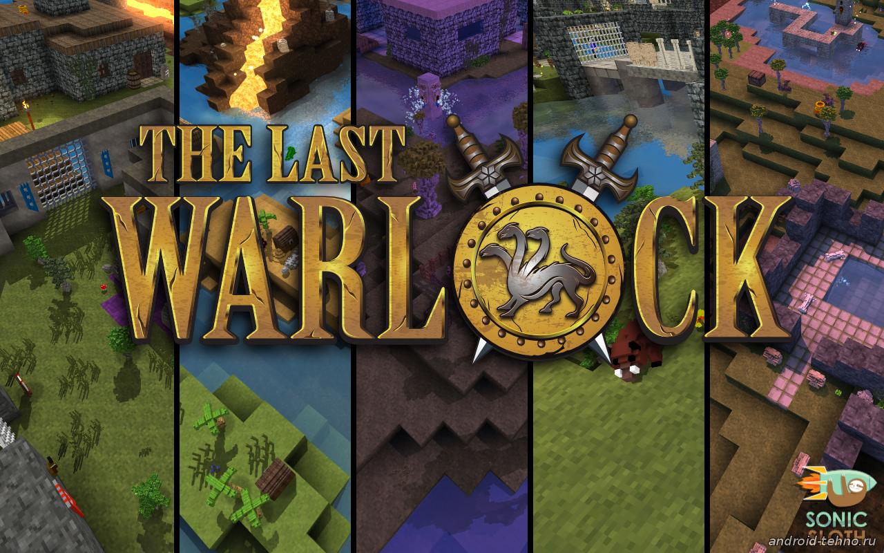 The Last Warlock - пародия на майнкрафт на андроид