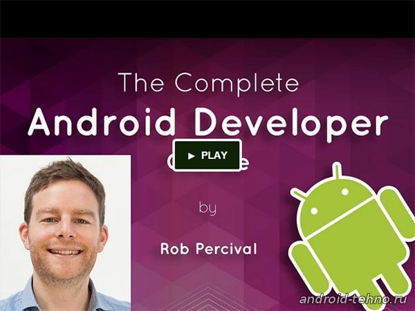 Полный курс разработчика Android M приложений вместе с Android Studio