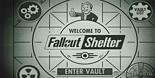 Уже скоро Bethesda подарит немного Fallout на Android