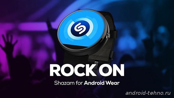 Shazam получил доступ к Android Wear