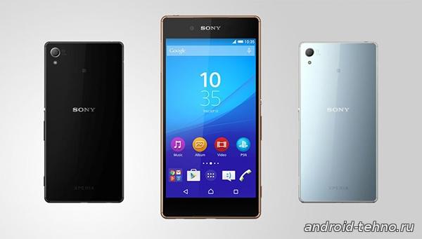 Неужели Sony представит выпуск Xperia Z4 26 мая?
