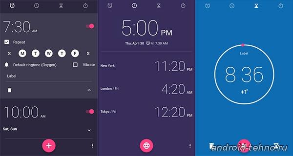Google Часы для андроид скачать бесплатно на android