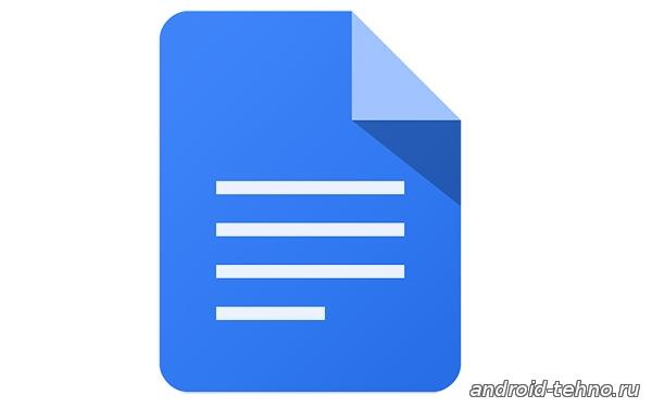 Google Документы для андроид скачать бесплатно на android