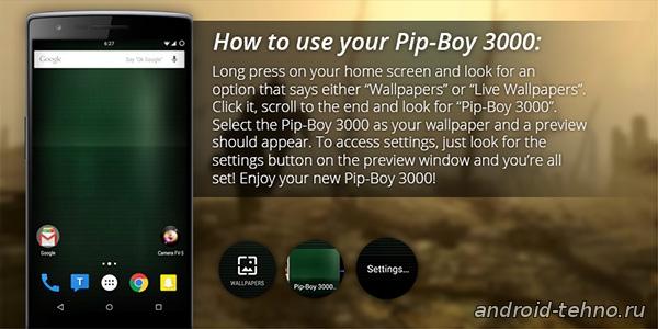 Pip-boy 3000 Live Wallpaper для Андроид скачать бесплатно на Android