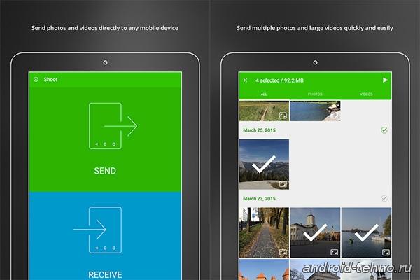 Shoot для андроид скачать бесплатно на android