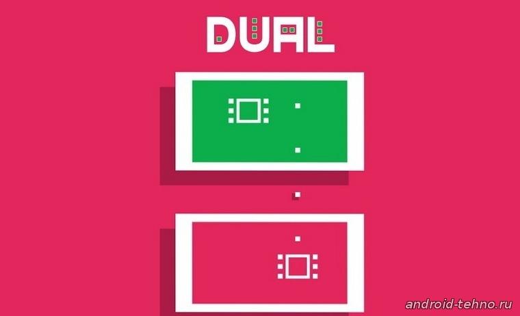 DUAL! для андроид - рисунок