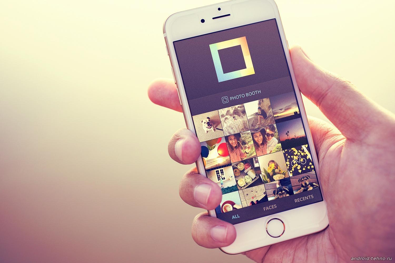 приложение для айфона сердечки на фото просторном