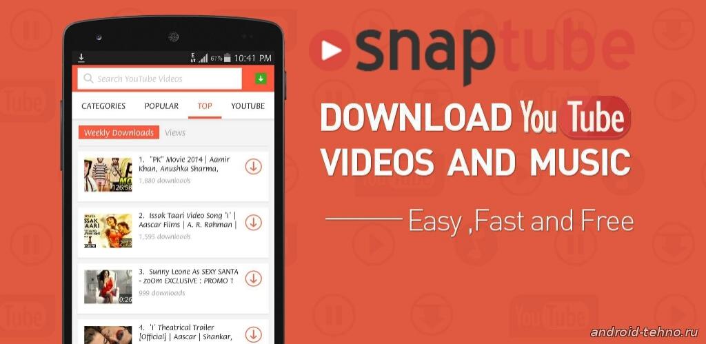 Программа Snaptube для андроид