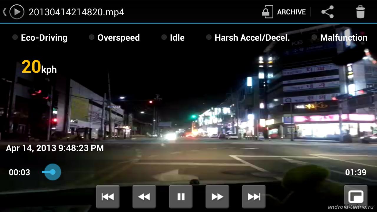 CaroO Pro Driving Recorder для андроид